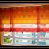 Renkli desenli katlamalı perde örnekleri