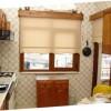 Düz Store Mutfak Perdesi Tasarımı