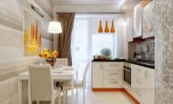Mutfağınızdaki Desenleri Keşfedin